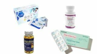 効果のある食欲抑制剤